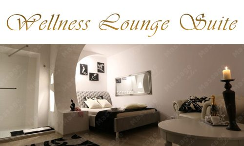 Wellness Lounge Suite